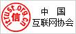 Itrust互(hu)��W信用(yong)�Jxian) title=
