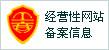 北京市工商行政管理局